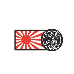 JDM Spirit Kanji Sunrise Sticker